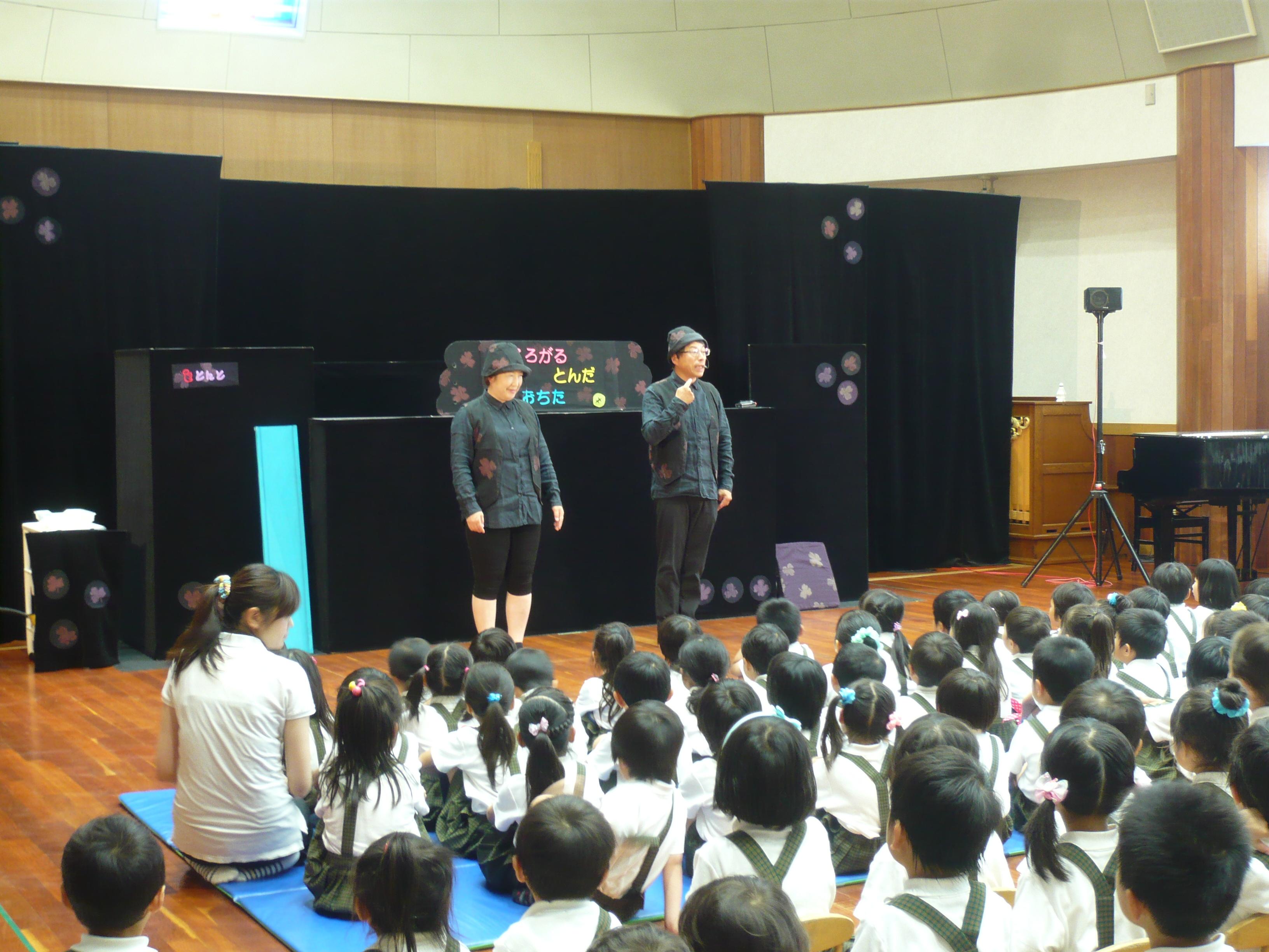 人形劇を観劇しました!