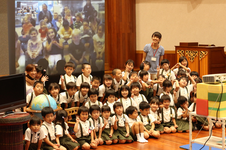 【年長組】オーストラリアの子どもたちと国際交流を行いました