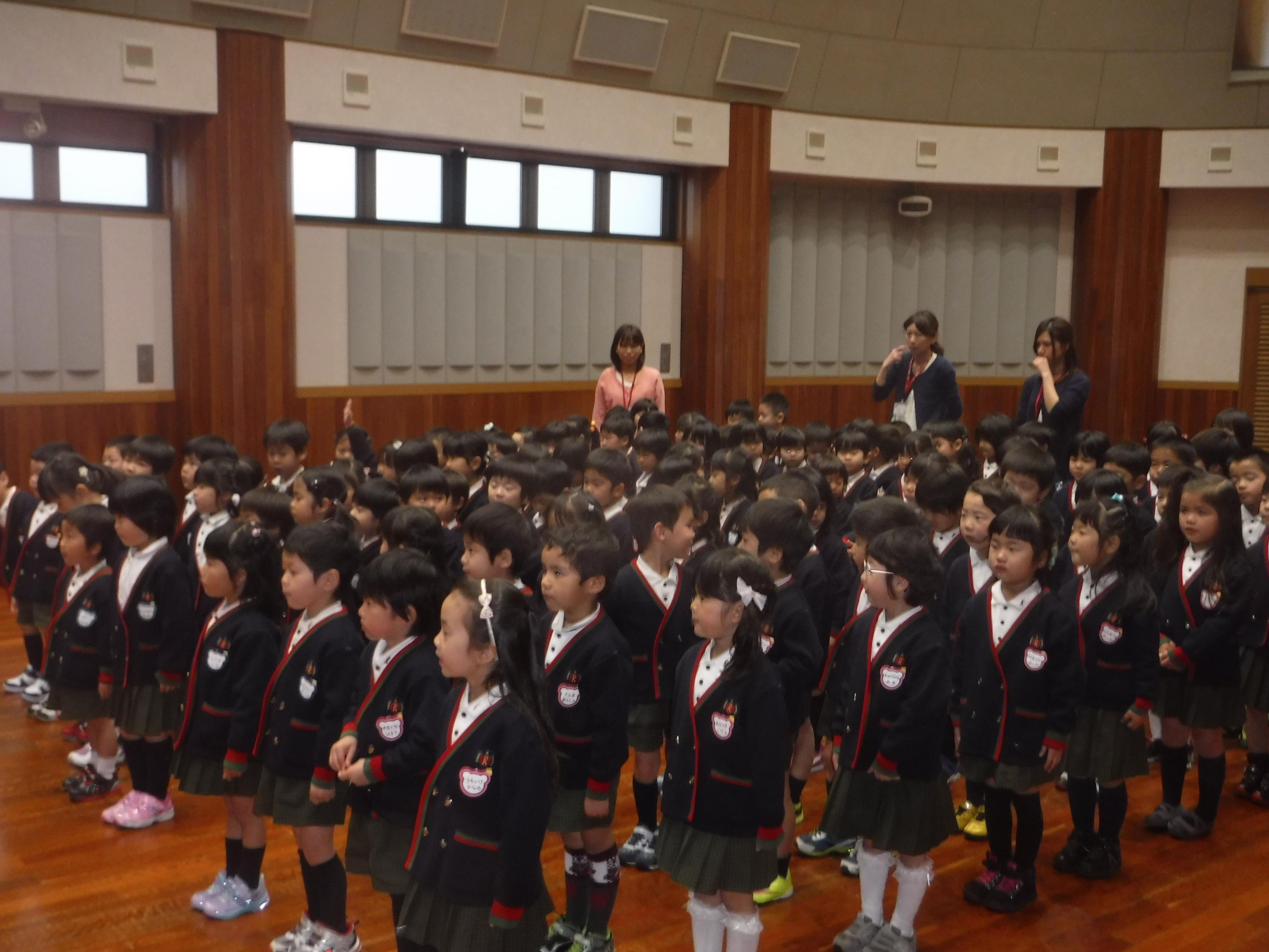第二早翠幼稚園で始業式を行いました