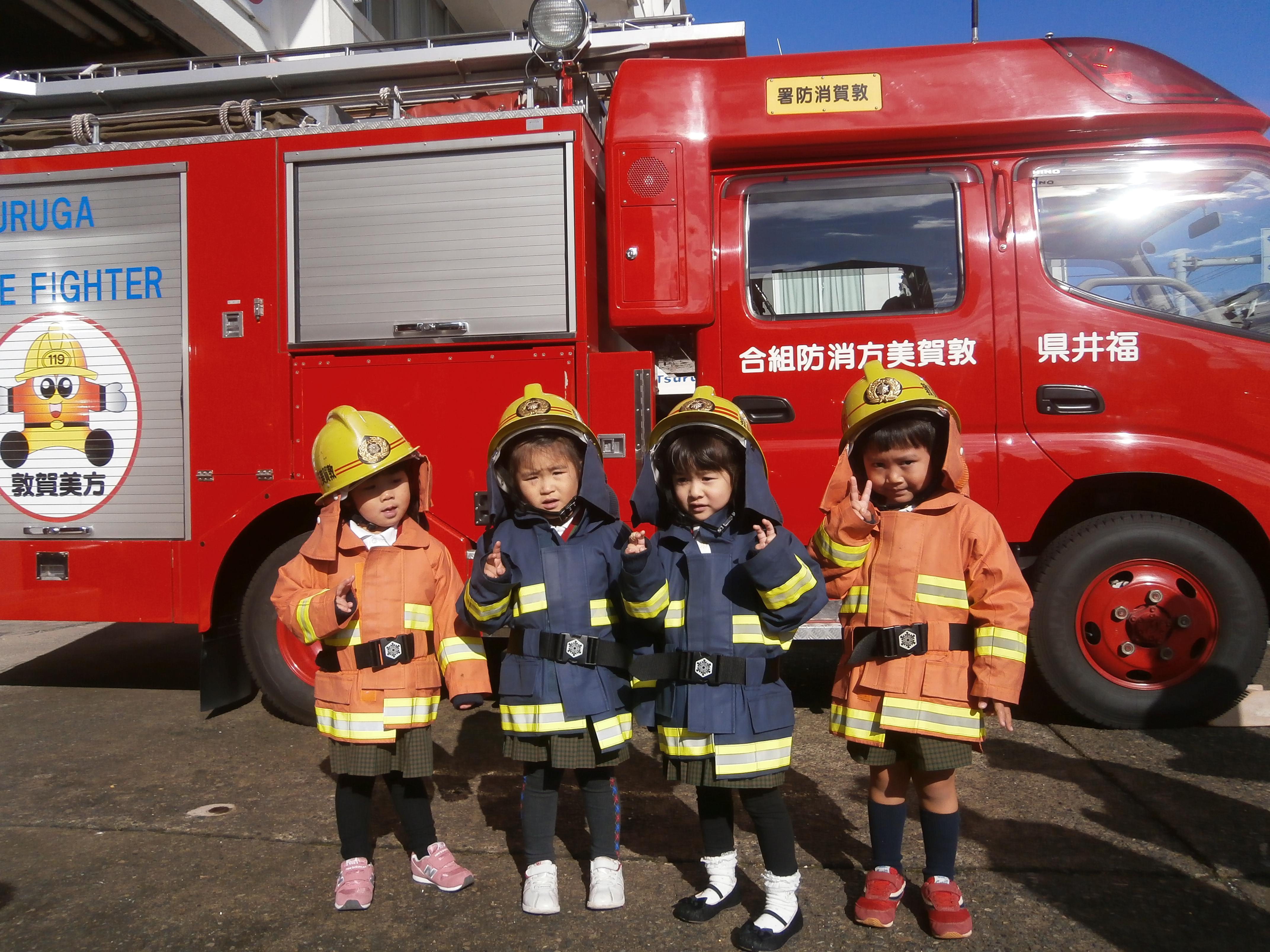 年少組 消防署見学