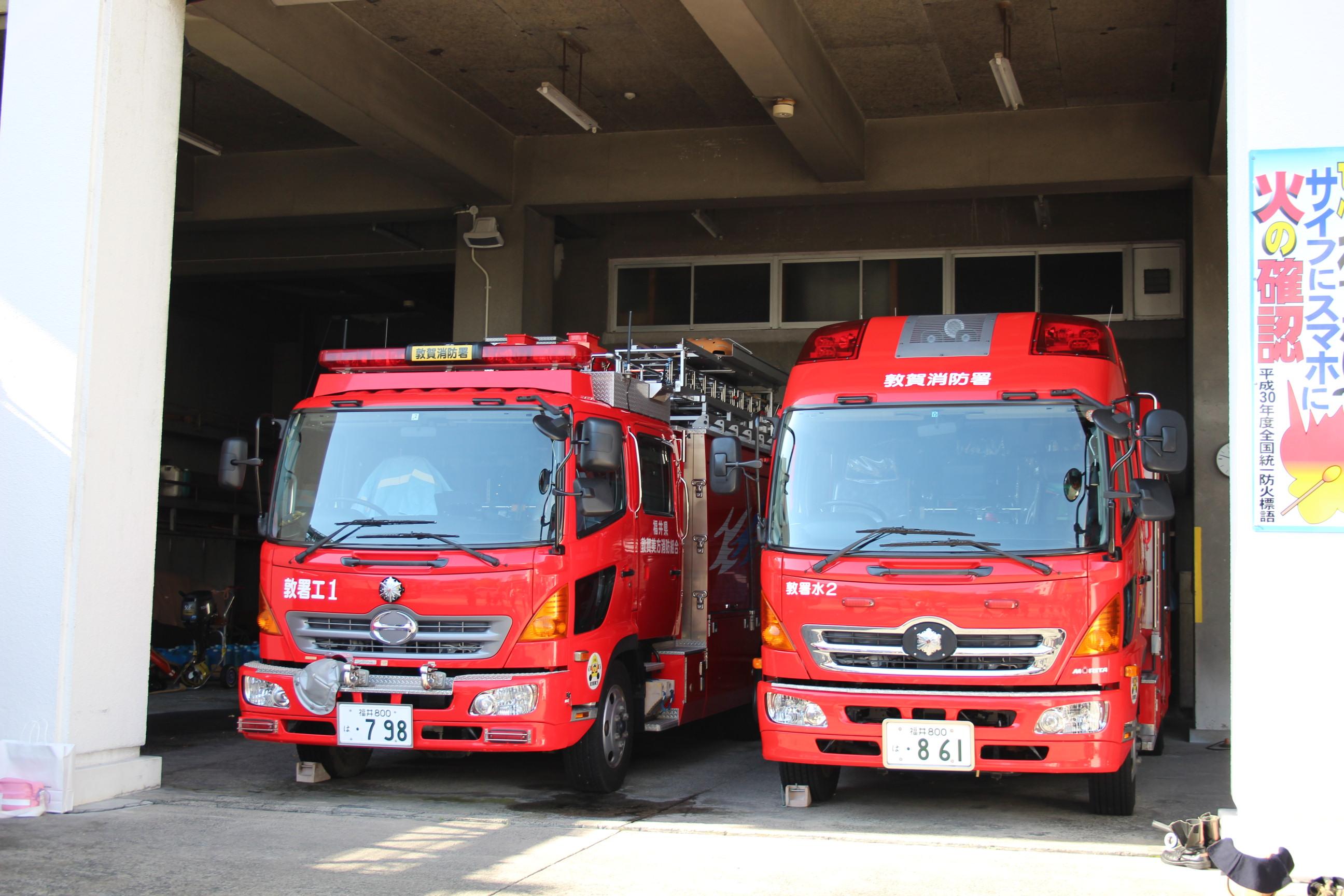 消防署見学【年少組】