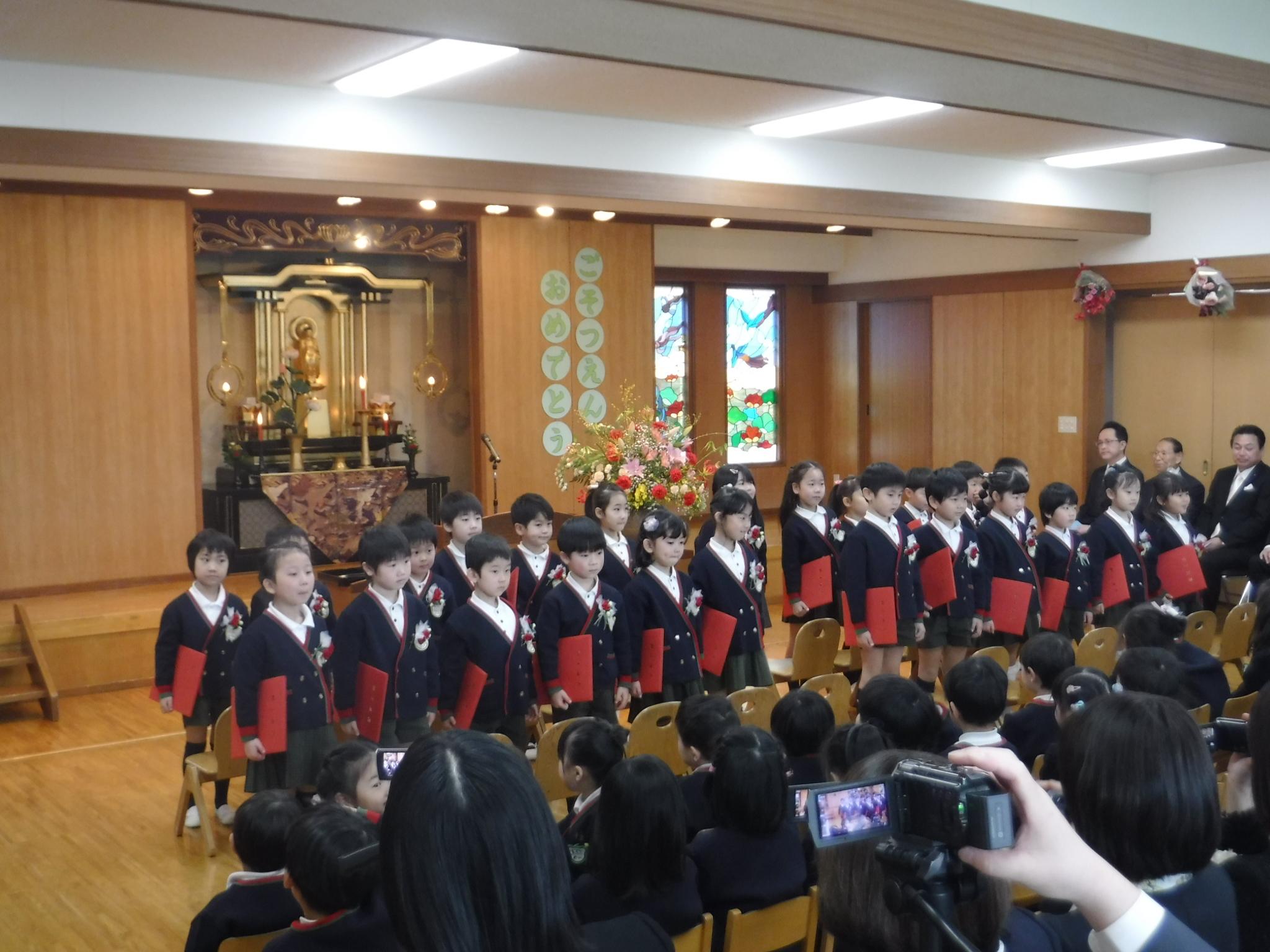 【本町】第103回 卒園式