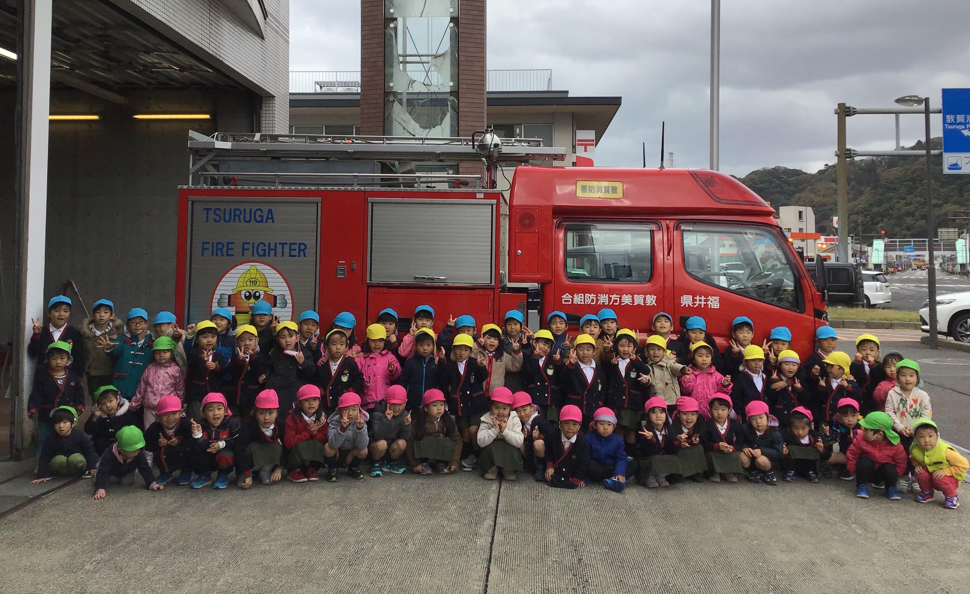 【本町】消防署見学
