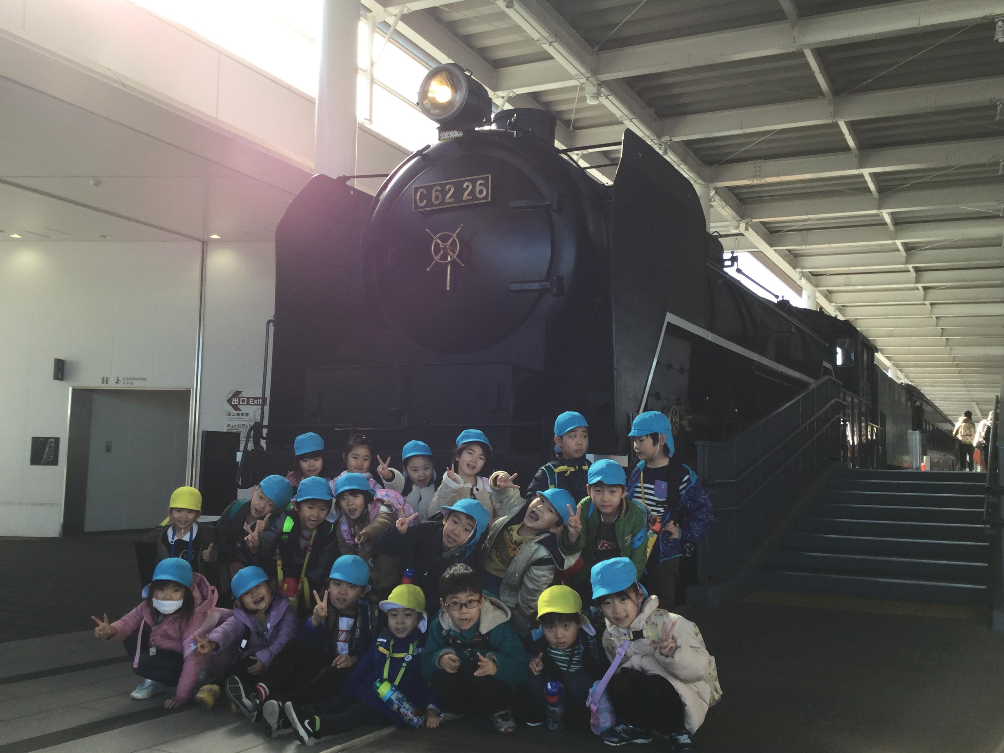 京都鉄道博物館に行こう!