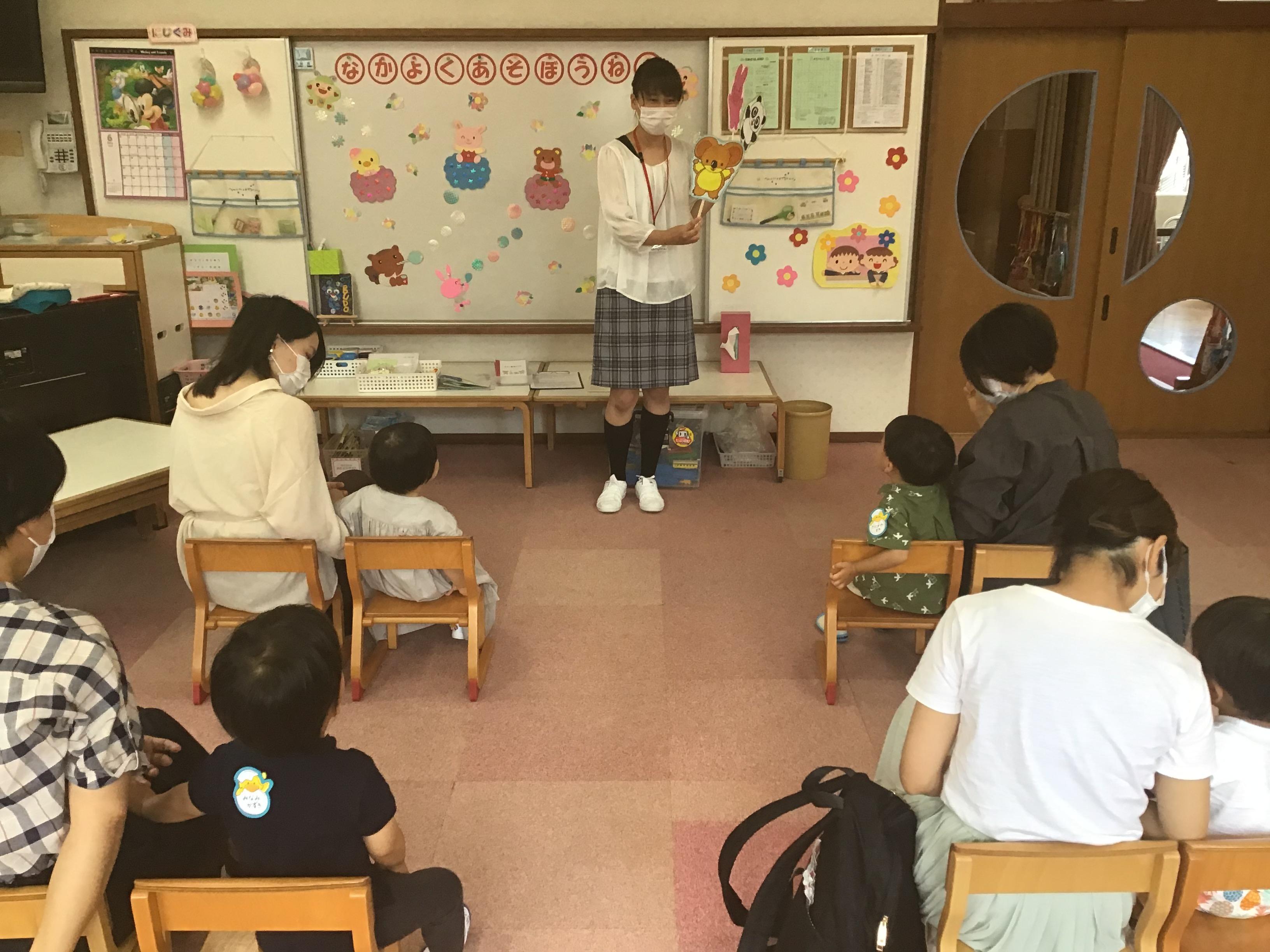 Ami 入会の集い